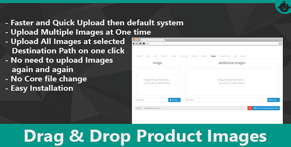 Drag & Drop Product Images Upload Opencart